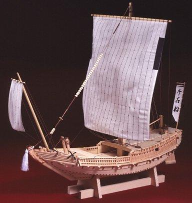【送料無料】 ウッディジョー 木製帆船模型 1/30 千石船