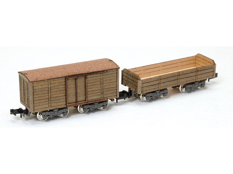 【ネコポス送料無料】 ウッディジョー 懐かしの木造電車&機関車 Nゲージ No.8 貨車 2貨車セット 【代引き不可、他商品との同梱不可】
