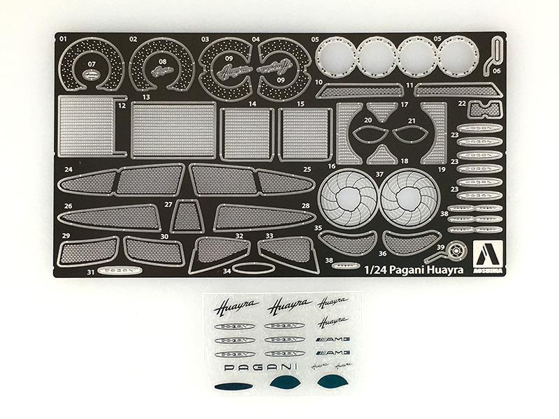 【ネコポス送料無料】 アオシマ 1/24 スーパーカーエッチングパーツ パガーニウアイラ ディテールアップパーツ 【代引き不可、他商品との同梱不可】