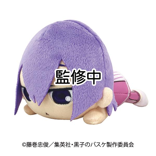 黒子のバスケ ぬいぐるみ ぬいマス 寝っころりん 紫原敦