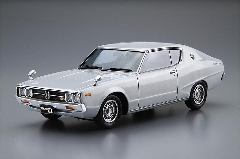 アオシマ プラモデル ザ・モデルカー No.51 ニッサン GC111 スカイラインHT2000GTX-E・S '76