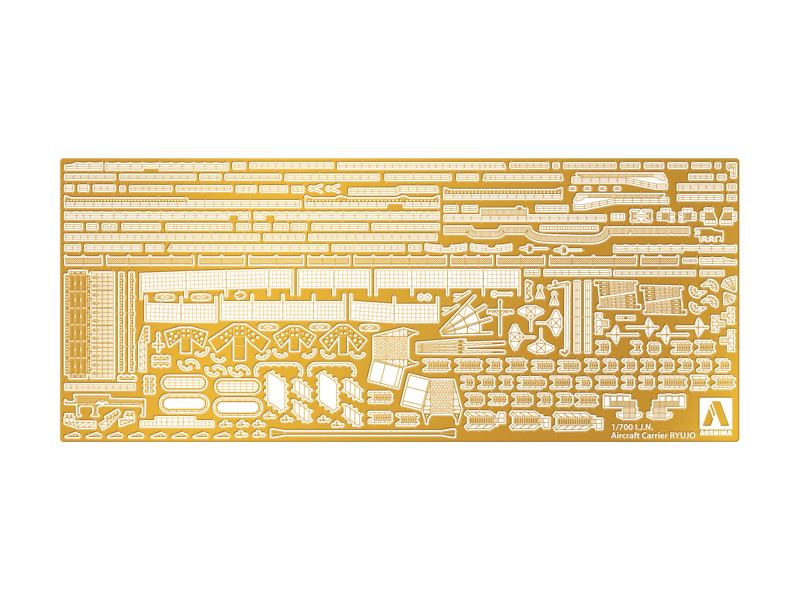 【ネコポス送料無料】 アオシマ 1/700 ウォーターライン 日本海軍航空母艦 龍驤専用甲板シート&エッチングセット 【代引き不可、他商品との同梱不可】