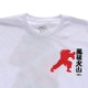 【SALE】BAIT STREET FIGHTER RYU FIGHT STANCE TEE - 207-STF-TEE-004