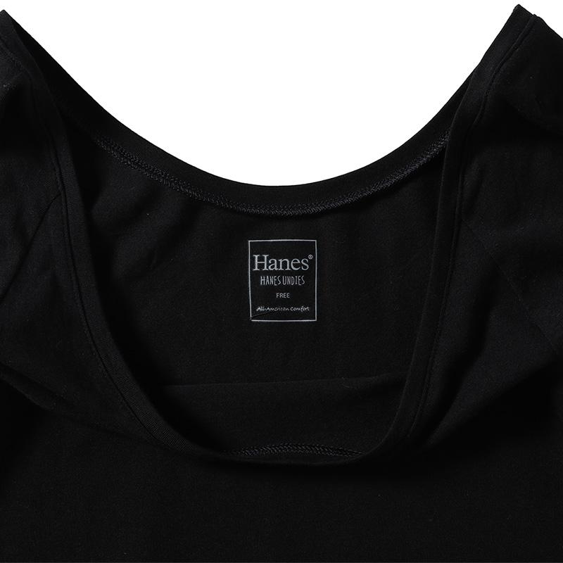 【SALE】HANES UNDIES Plus+ Stretch-Fit - HW4-S503