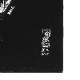 < BAIT x MARVEL VENOMVSCARNAGE FACEOFF TEE > - 216-MRV-TEE-007