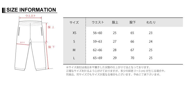 【40%OFF】ADIDAS SST TRACK PANTS FM39
