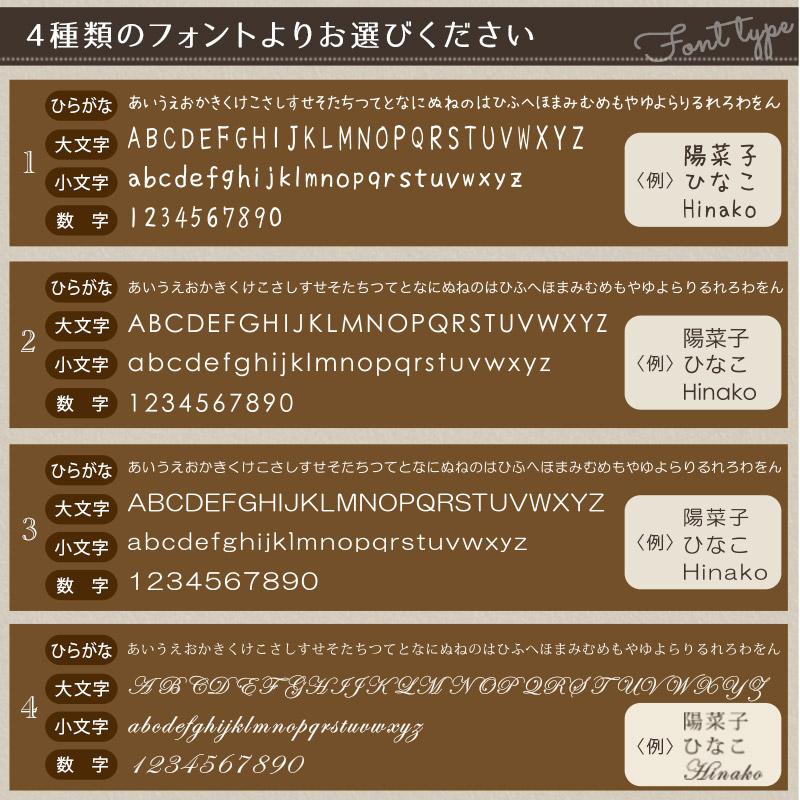 【送料無料】【名入れ無料】【キッズバッグの名札に♪】アクリル アルファベット 名入れキーホルダー5個セット 〈世界にひとつだけのキーホルダー〉