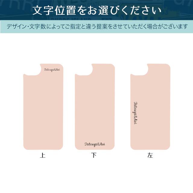 【送料無料】【彫刻無料】オリジナル iPhoneウッドケース【iPhone 11/11Pro/11ProMax/XSMax/XS/X/XR/8/8Plus/7/7Plus/6s/6/SE/5s】  世界にひとつだけ ウッドケース