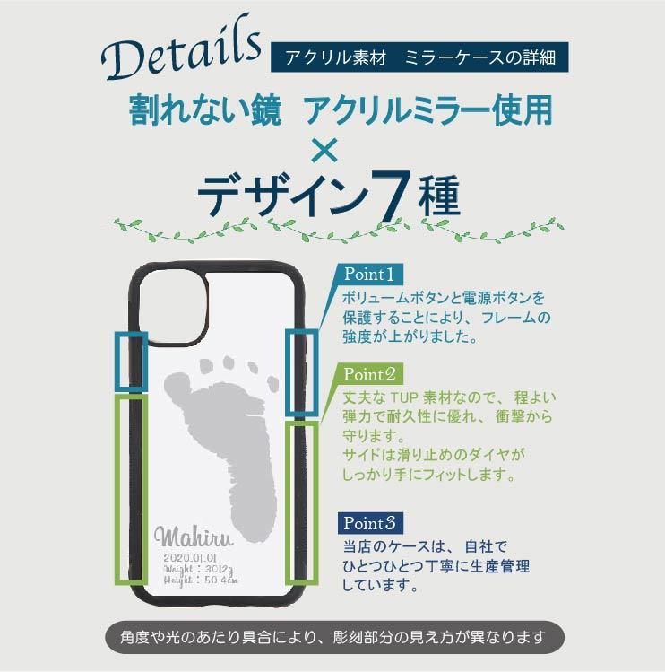 ミラー  手形 足形 手型 足型 スマホケース アイフォンケース 送料無料 iPhone 11 iPhone 11Pro iPhone 11ProMax ケース