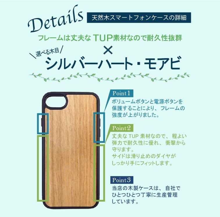 木製 ウッド 手形 足形 手型 足型  スマホケース アイフォンケース 送料無料 iPhone 11 iPhone 11Pro iPhone 11ProMax iphoneケース