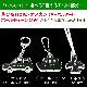 【100個以上ご注文の方限定】【キッズバッグの名札に♪】アクリル 乗り物シリーズ 名入れキーホルダー プチギフトに最適 〈世界にひとつだけのキーホルダー〉