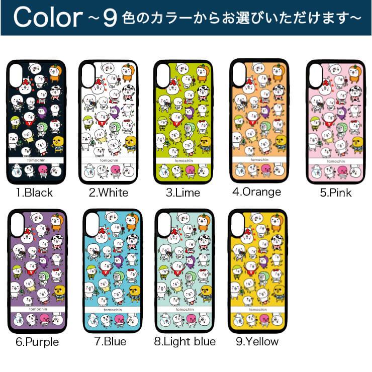 iphone12 ケース LINEスタンプ ともちんシリーズ スマホケース iPhoneケース アイフォンケース キャラクターグッズ ともちんグッズ プレゼント ギフトにも最適♪