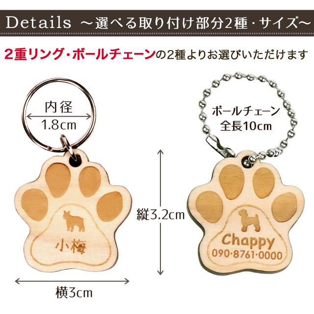 【100個以上ご注文の方限定】【名入れ無料・送料無料】 天然木ヒノキ 迷子札 大好きなうちの子の わんにゃん 名入れ キーホルダー 犬 猫 プチギフトに最適