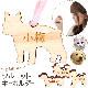 【名入れ無料・送料無料】天然木ヒノキ 大好きなうちの子の わんにゃん シルエットキーホルダー 名入れ キーホルダー 犬 猫 プチギフト お散歩バッグに ペットグッズ
