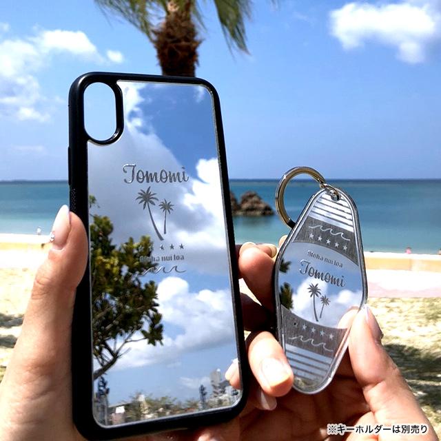 【名入れ無料】【送料無料】 Beach mirror case ビーチ ミラーケース  割れない鏡 ハワイ インスタで話題♪ Mirror 世界にひとつだけ プレゼントに最適 ペア おそろい