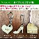 【50個以上ご注文の方限定】【キッズバッグの名札に♪】木製ヒノキ ガールズシリーズ 名入れキーホルダー プチギフトに最適 〈世界にひとつだけのキーホルダー〉