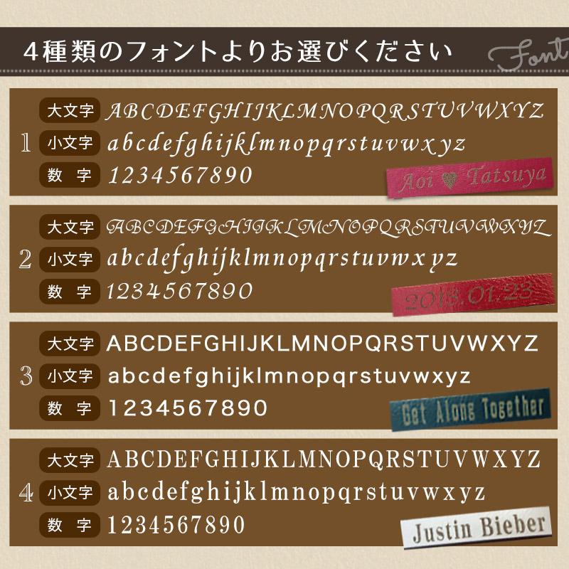 【送料無料】【名入れ無料】 オリジナル 本革キーホルダー プチギフトに最適 母の日 誕生日 選べるカラー おそろい ペアアイテム 〈世界にひとつだけのキーホルダー〉
