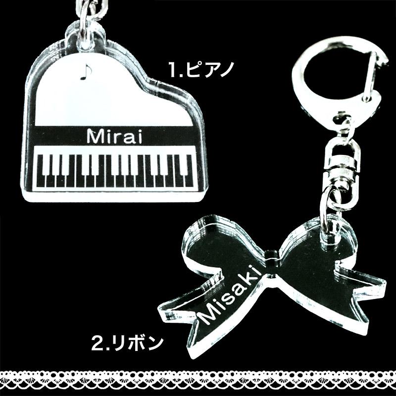 【送料無料】【名入れ無料】【キッズバッグの名札に♪】アクリル ガールズシリーズ 名入れキーホルダー プチギフト 〈世界にひとつだけのキーホルダー〉