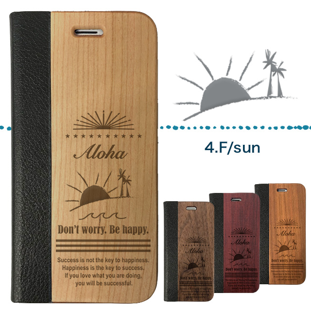 名入れ無料 木製 Beach frip case ビーチ フリップケース 【iPhone XS Max/XS/X/XR/8/8Plus/7/7Plus/6s/6sPlus/6/6Plus/SE/5s/5】  手帳型ケース  インスタで話題