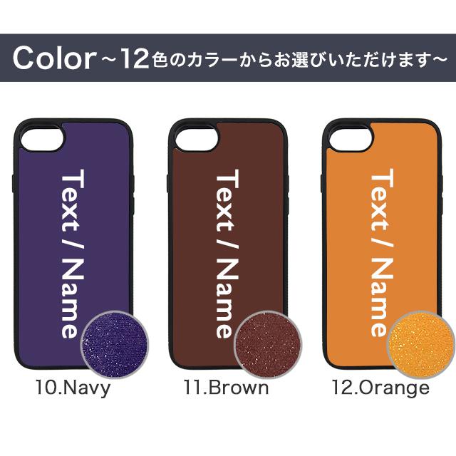 【送料無料】【Myブランドケース】【カラバリ12色】My color case マイカラーケース 昇華転写 iPhone 11ProMax iPhone XS Max iPhone XR iPhone8 インスタで話題