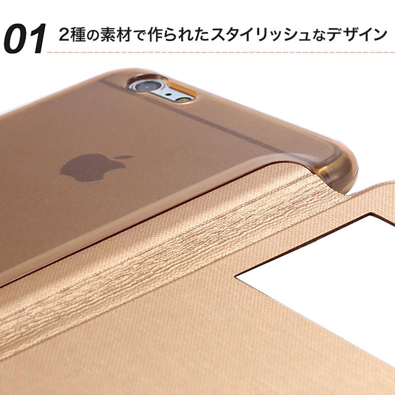【iPhone6s/6/4.7インチ】 名入れができる 手帳型ケース  シンプル オシャレ ビジネスシーンに最適 ギフトに おそろいで スタイリッシュ 〈Cloth Touch Case〉