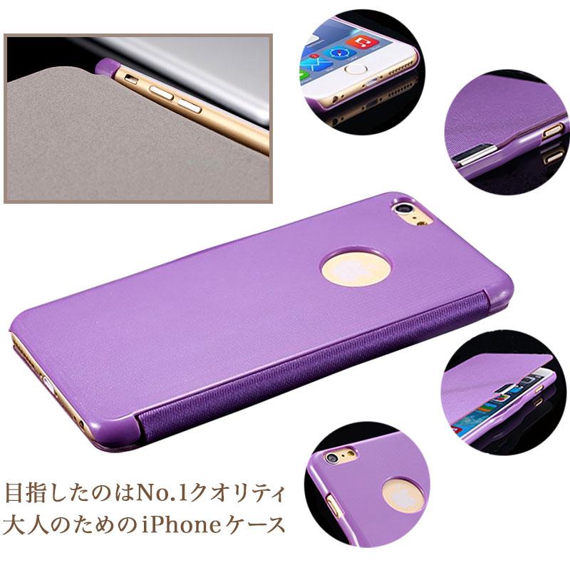 【iPhone6s Plus/iPhone6 Plus】 名入れができる 手帳型ケース  シンプル オシャレ ビジネスシーンに最適 ギフトに おそろいで 〈Frip Leather Case〉