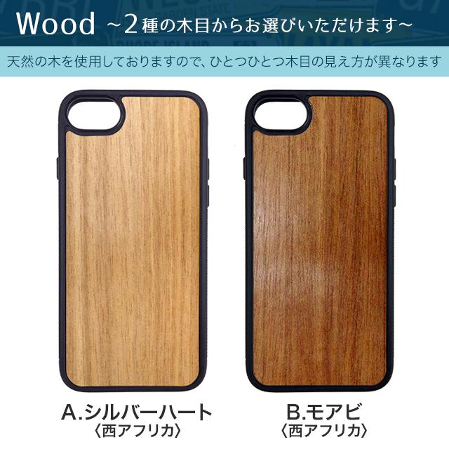 木製 iphone オリガミ[S]名入れ無料 送料無料 ウッド ケース iPhone 11ProMax iPhone XS Max iPhone XR iPhone8 木目 折り紙 origami case