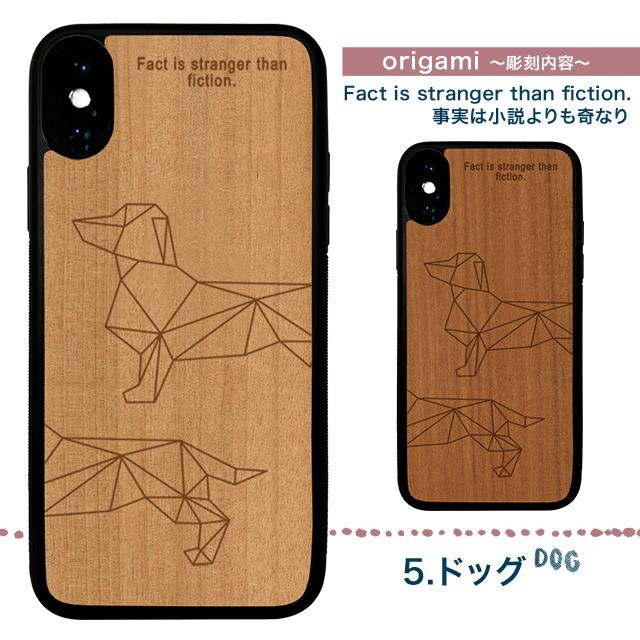 木製 iphone オリガミ[L]送料無料 ウッド ケース iPhone 11ProMax iPhone XS Max iPhone XR iPhone8 木目 折り紙 origami case 名入れなし