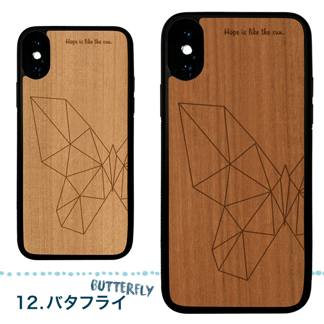 木製 iphone オリガミ[L]名入れ無料 送料無料 ウッド ケース iPhone 11ProMax iPhone XS Max iPhone XR iPhone8 木目 折り紙 origami case