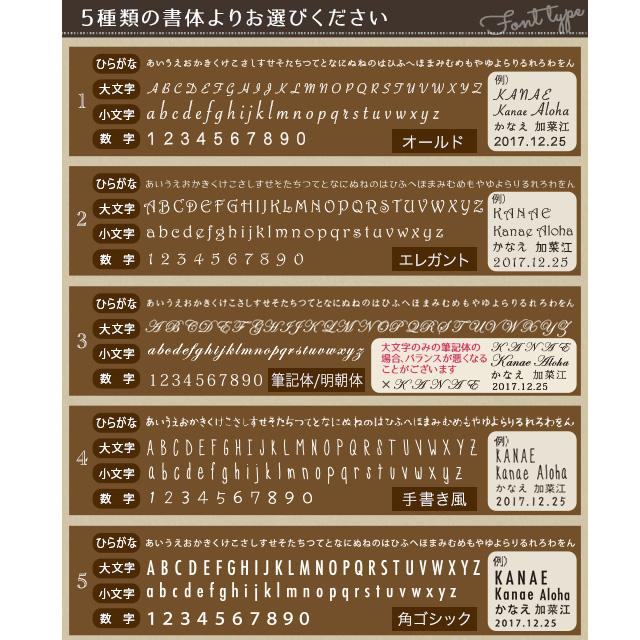 昇華転写プリント ウッドデザインケース【iPhone 11/11Pro/11ProMax/XSMax/XS/X/XR/8/8Plus/7/7Plus/6s/6/SE/5s/5】 ギフト