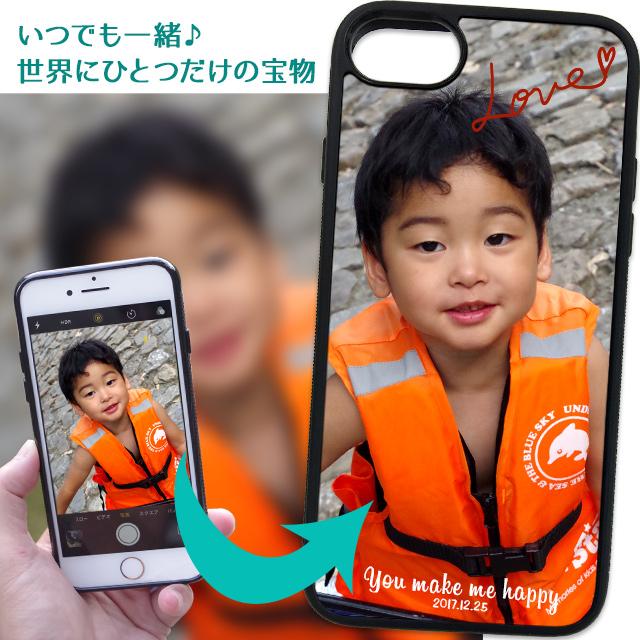 【送料無料】【世界にひとつ】オリジナルフォトケース 写真ケース 昇華転写プリントケース iPhone 11ProMax iPhone XS Max iPhone XR iPhone8 大好きなうちの子の写真で