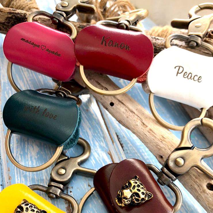 【名入れ無料】【送料無料】 本革 レザーキーホルダー レオパード ヒョウ アニマル 天然皮革 世界にひとつだけ ペア おそろい