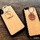 【送料無料】ウッド トロピカル リングスタンド リング スタンド バンカーリング 木製 スマートフォン スマホ タブレット 落下防止 全機種対応 iPhone