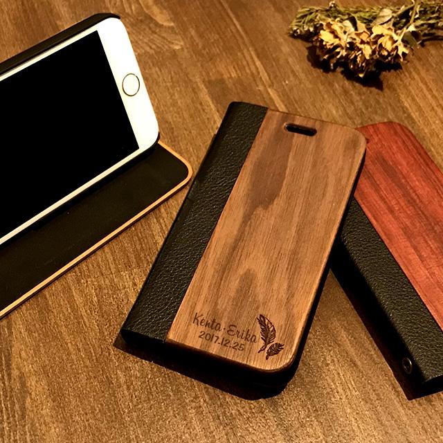 【名入れ無料】 デザイン5種 木製 フリップケース 【iPhone XS Max/XS/X/XR/8/8Plus/7/7Plus/6s/6sPlus/6/6Plus/SE/5s/5】 天然木 手帳型ケース iPhoneケース