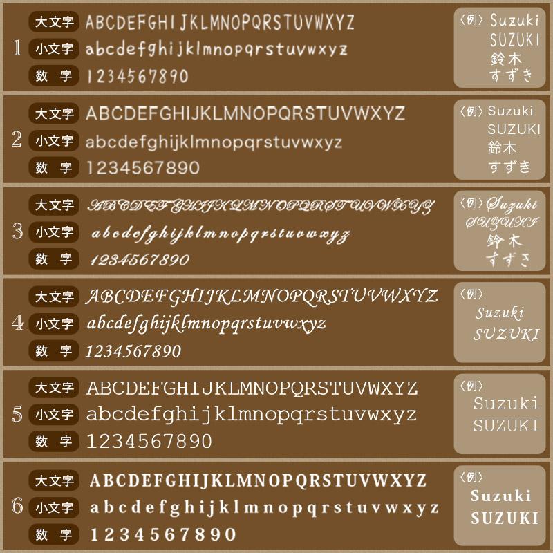 【名入れ無料】【送料無料】表札 看板 プレート 文字入れ 彫刻 ギフト 名入れ 名入り 誕生日 プレゼント  アクリル 世界にひとつだけの看板 オーダーメイド