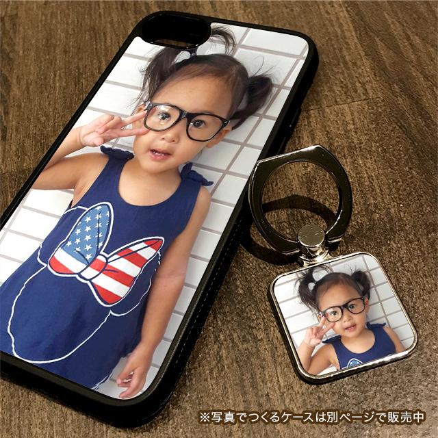 【送料無料】世界にひとつだけ 写真 モバイル リング スタンド バンカーリング オリジナル ペット 子供 スマートフォン スマホ タブレット 落下防止 全機種対応 プレゼント