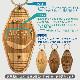 【名入れ無料】【送料無料】 WOOD キータグ 【A】 モーテル キーホルダー 国産竹材使用 バンブー 木製 ウッドキータグ インスタで話題 世界にひとつだけ ペア おそろい