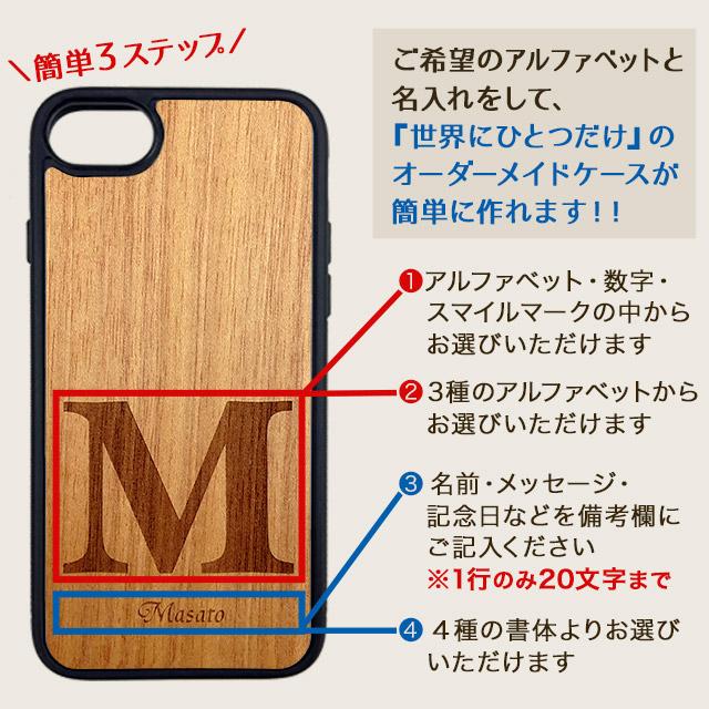 オリジナル アルファベットケース【iPhone 11/11Pro/11ProMax/XSMax/XS/X/XR/8/8Plus/7/7Plus/6s/6/SE/5s/5】  iPhoneケース 世界にひとつだけ ギフトに最適