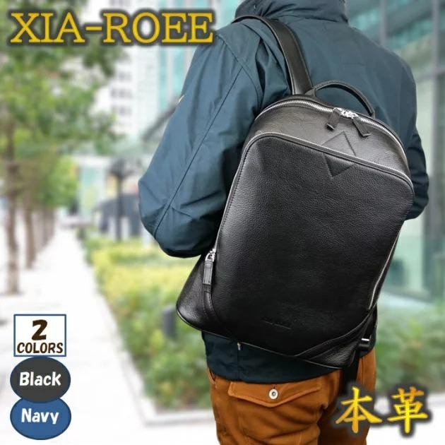XIA-ROEE リュックサック 本革 メンズ タウンリュック バックパック ビジネスリュック
