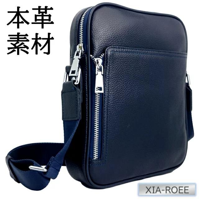 XIA-ROEE ショルダーバッグ 本革 縦型 SH05009