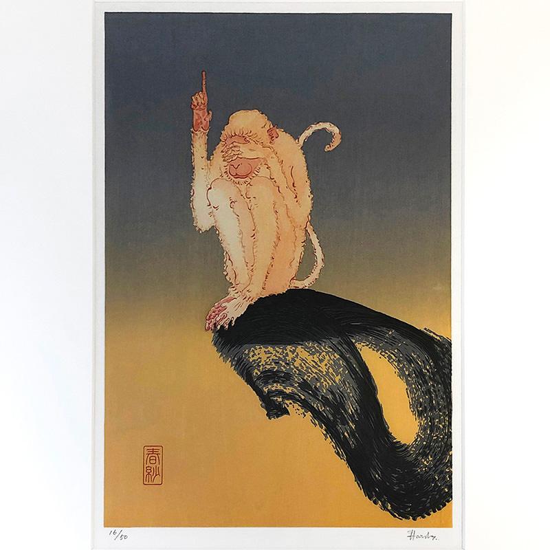 木版画   N・S・ハルシャ《恥ずかしがりの猿 黄昏》 額装品