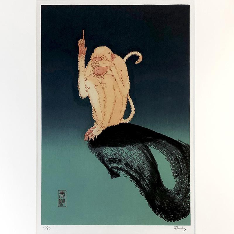 木版画   N・S・ハルシャ《恥ずかしがりの猿 鶏鳴》 額装品