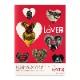 展覧会カタログ | LOVE展:アートにみる愛のかたち―シャガールから草間彌生、初音ミクまで