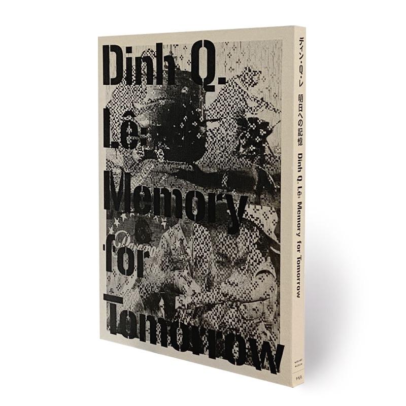 展覧会カタログ | ディン・Q・レ展:明日への記憶
