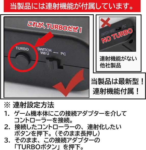 SWITCH ゲームキューブコントローラー接続タップ 連射 WiiU/PC用使用可 1-8人同時プレイ