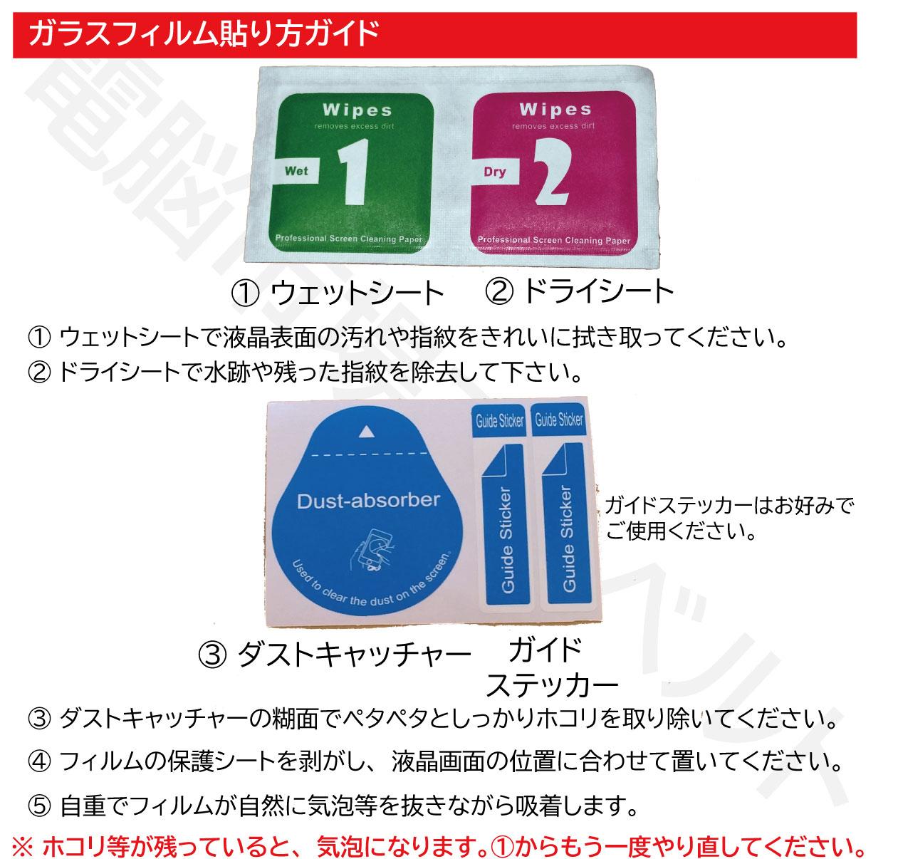 SWITCH LITE ガラスフィルム 液晶保護 9H 超硬質 気泡なし 簡単貼り付け 指紋防止