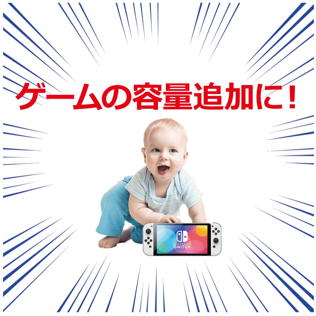 Nintendo Switch SDカード microSD カード 64GB マイクロ メモリーカード おすすめ
