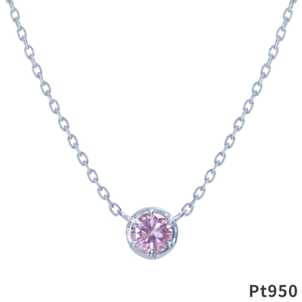 BP010 -ピンクトルマリン-