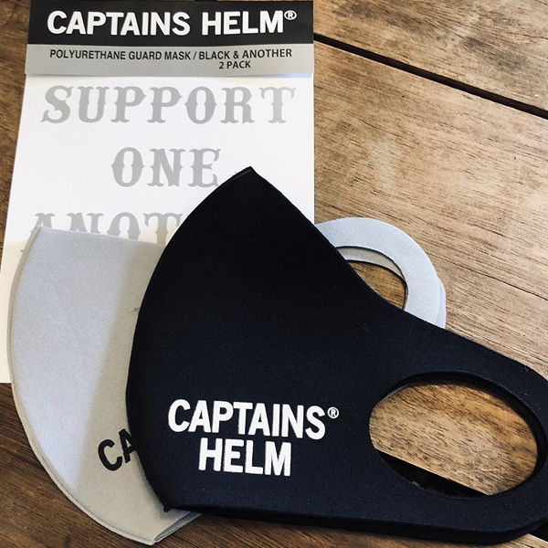 CAPTAINS HELM  #2PACK POLYURETHANE GUARD MASK