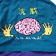 洗脳ナイロンパーカ